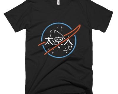 JAXA Space
